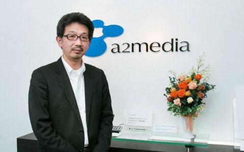 株式会社a2media 永山均社長 記事サムネイル画像