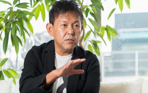 株式会社ダイニングイノベーション 西山知義 サムネイル画像