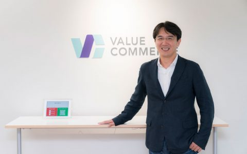 バリューコマース株式会社 香川仁 サムネイル画像