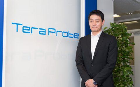 株式会社テラプローブ 渡辺雄一郎 サムネイル画像