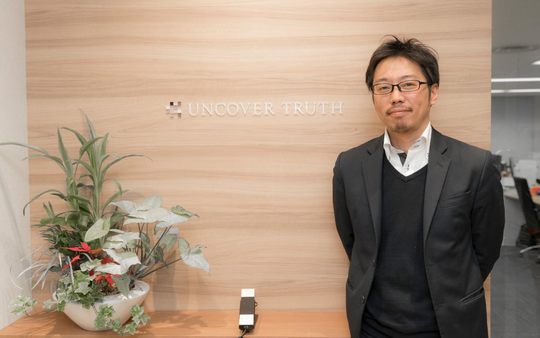 株式会社UNCOVER TRUTH 石川敬三 サムネイル画像