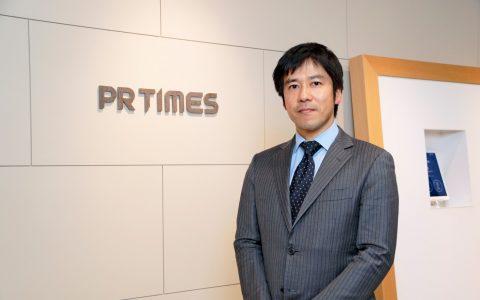 株式会社PR TIMES 山口拓己 サムネイル画像