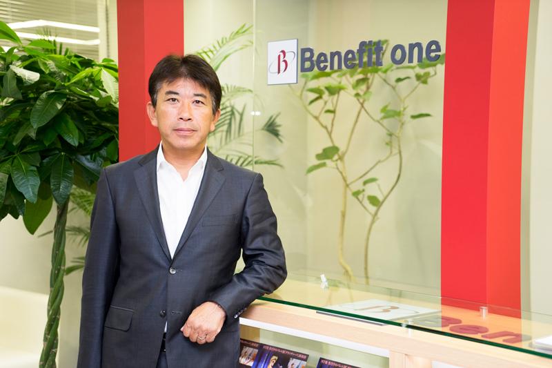 株式会社ベネフィット・ワン 白石徳生社長 インタビュー画像1−3