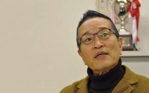 株式会社ねぎしフードサービス 根岸榮治 記事サムネイル画像