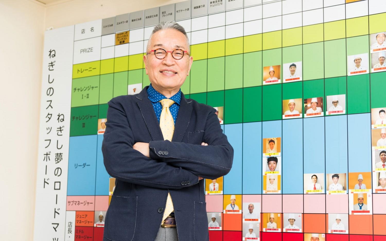 株式会社ねぎしフードサービス 根岸榮治社長 記事サムネイル画像