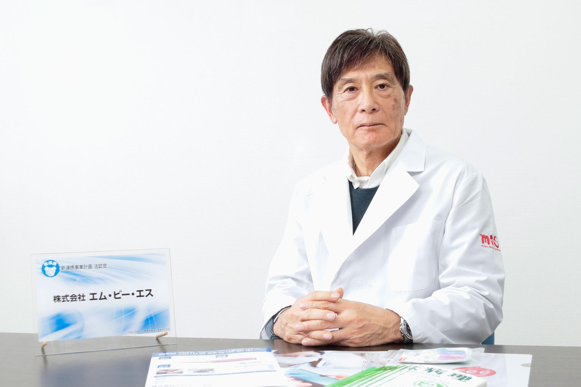 株式会社マイクロブラッドサイエンス(MBS) 岩澤肇社長 記事サムネイル画像