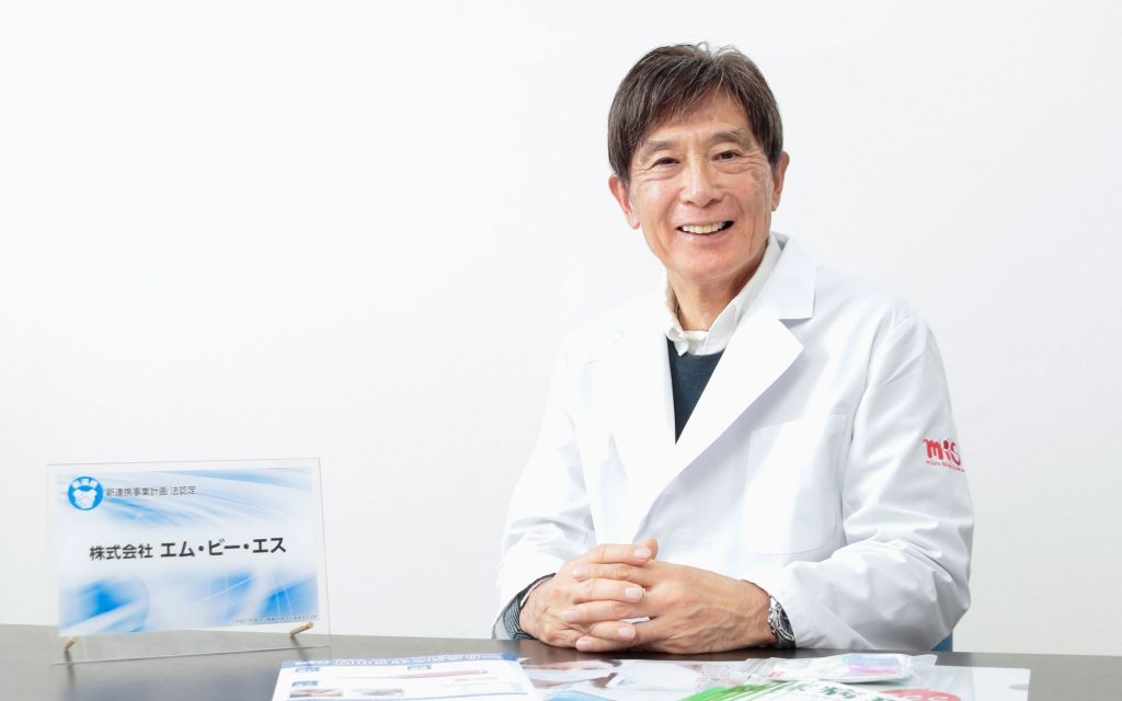 株式会社マイクロブラッドサイエンス(MBS) 岩澤肇社長 インタビュー画像1-5