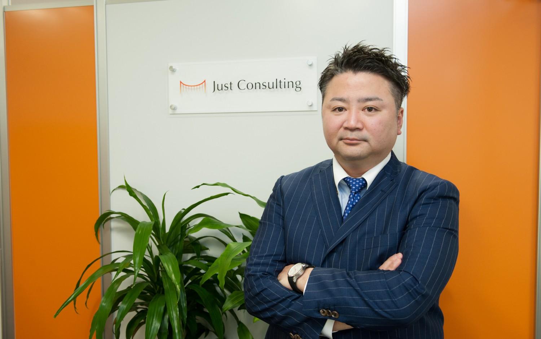 株式会社ジャストコンサルティング 前田節社長 記事サムネイル画像