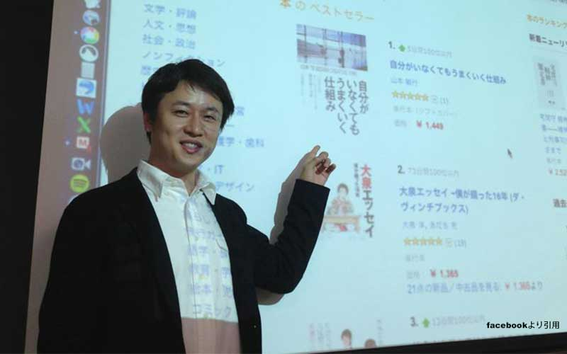 ChatWork株式会社 山本敏行 記事サムネイル画像