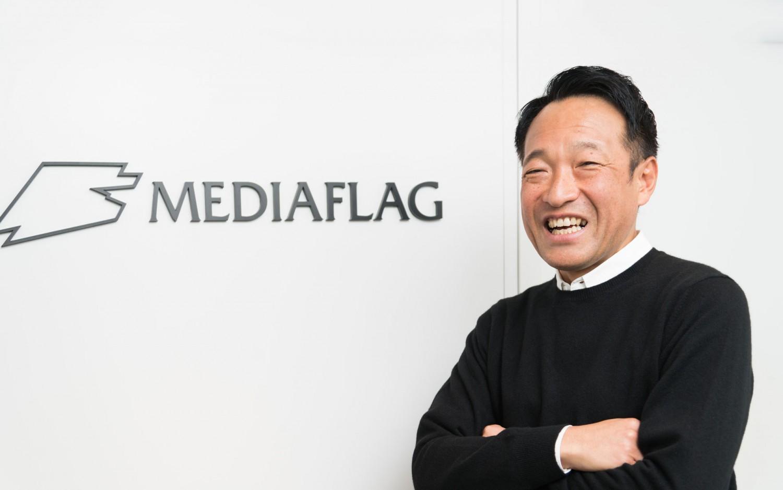 株式会社メディアフラッグ 福井康夫社長 記事サムネイル画像