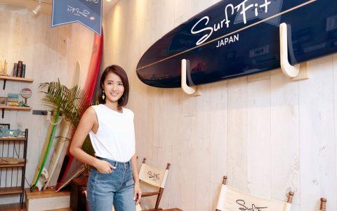 株式会社LIFECREATE 前川彩香代表 サムネイル画像