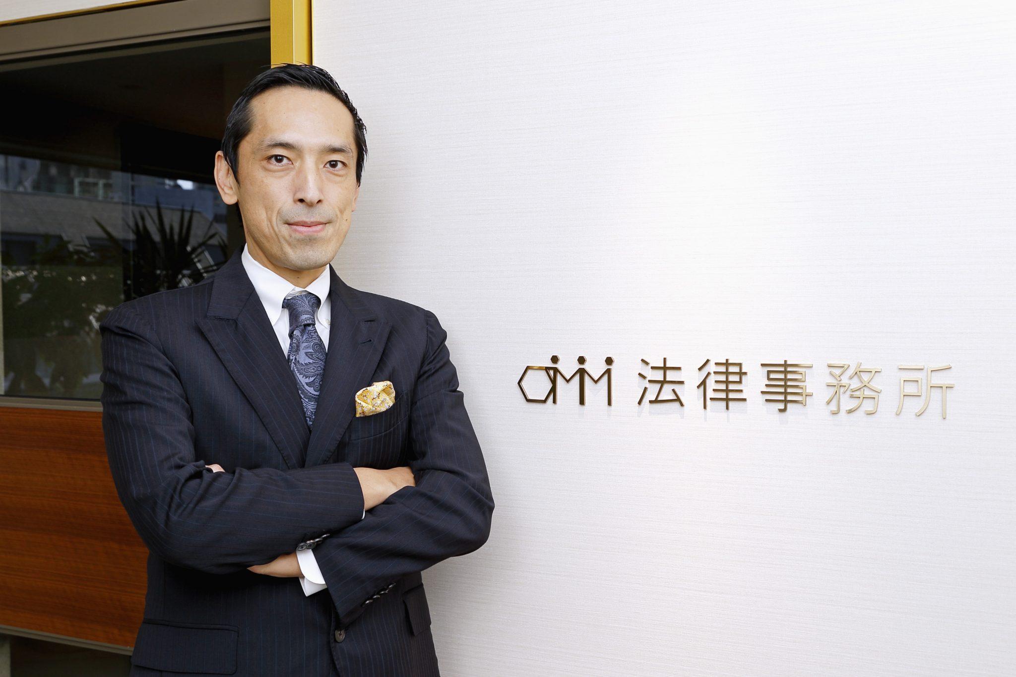 OMM法律事務所 大塚和成 サムネイル